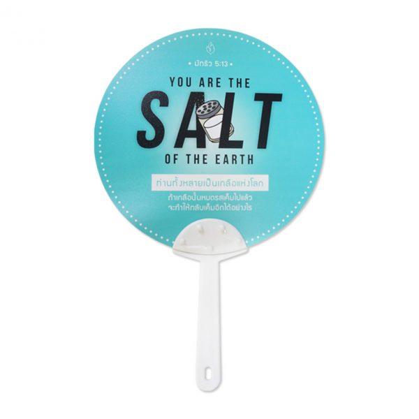 salt&light